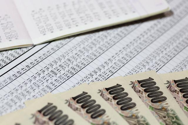 信用情報、お金、サラ金