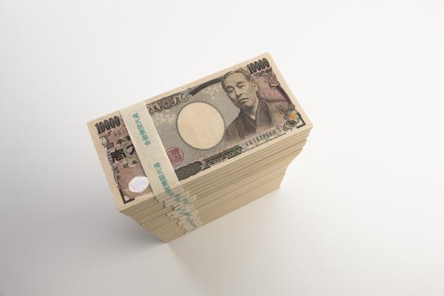 利用限度額、お金